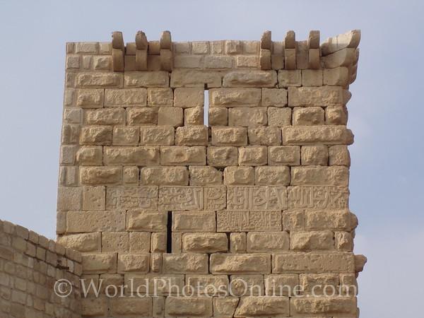 Shobak Castle - Tower