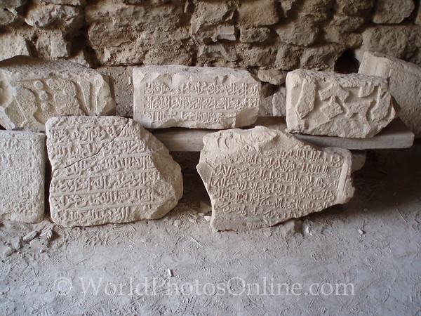 Shobak Castle - Arabic on Blocks in Catacombs