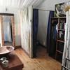 DSCN1103 w Pelo Camp