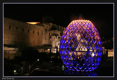 Kinder Surprise Jerusalem Light Festival