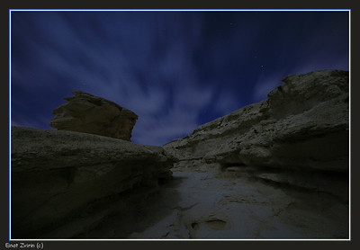 Wadi Havarim at Night