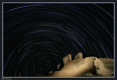 Star trails at Havarey Metzada