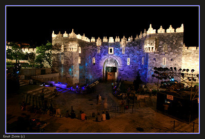 Shkhem (Nablus) Gate Jerusalem Light Festival