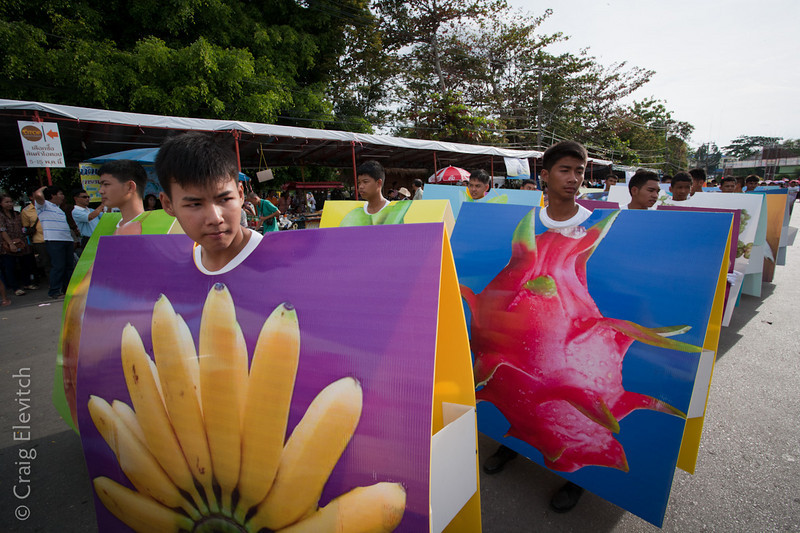 The parade highlights the agricultural products of Chanthaburi province.