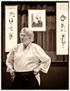 2014 Aikido of Santa Cruz Retreat