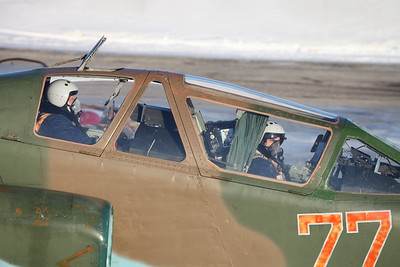 Su-25UB (Russia)