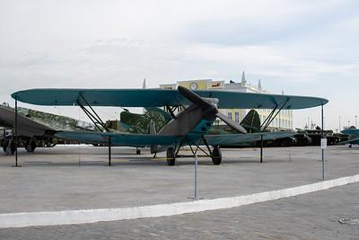 R-5 m1928