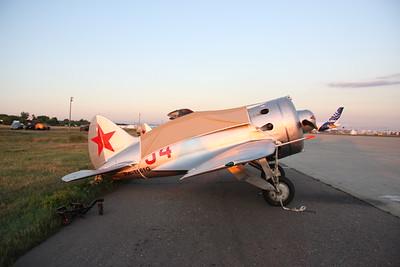I-16 Replica (Russia)