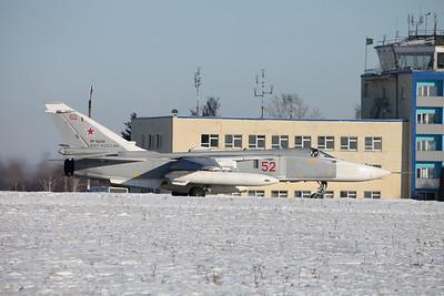 Su-24MR (Russia)