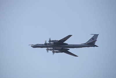 Tu-142MR (Russia)