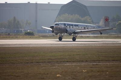 C-47-DL (Civil)