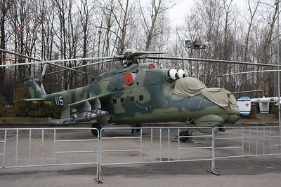 Mi-24D (Russia)