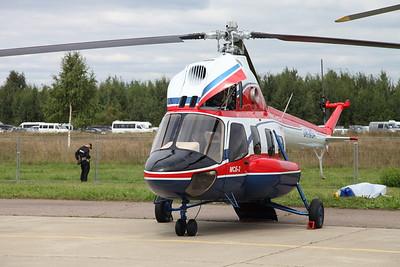 MSB-2 (Civil)