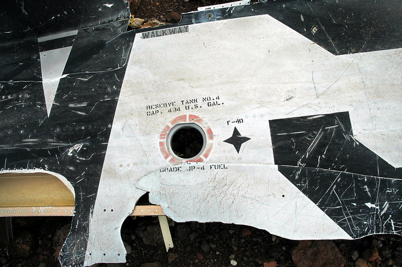 Closer view showing the opening to fill the fuel tank.