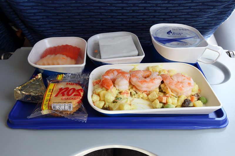 Bangkok Air Meal