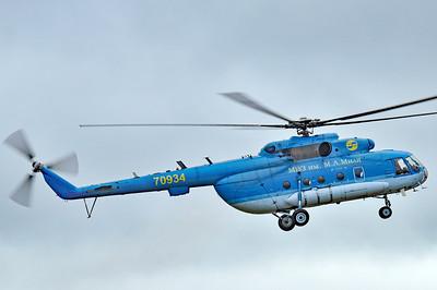 "Mil Mi-17 Hip-H ""70934"""