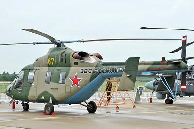 Kazan Ansat-U RF-04454/67 Yellow