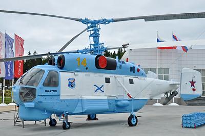 """Kamov Ka-27PL Helix-A """"14 Yellow"""""""
