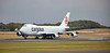 Cargolux Airlines International Boeing 747-467F(LX-FCL) at Prestwick Airport - 12 July 2018