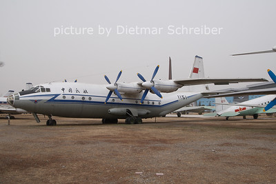 2011-03-18 1151 Antonov 12 China Air Force