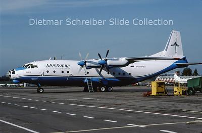 2009-07 RA-12193 Antonov 12BK (c/n 9346805) Moskovia