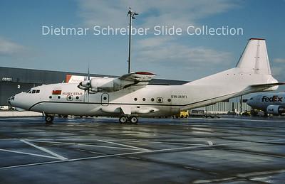 2009-03 EW-269TI Antonov 12BP (c/n 1340106) Ruby Star Airways