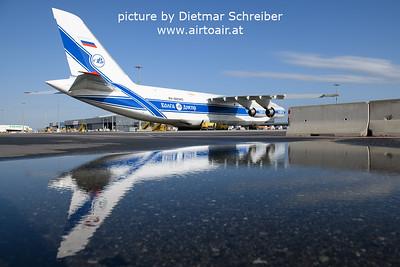 2021-09-23 RA-82043 Antonov 124 Volga Dnepr