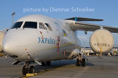 2018-07-31 UR-UKR Antonov 148 Ukraine