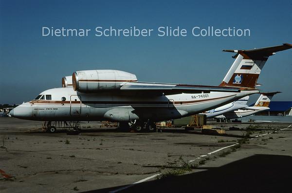 2009-07 RA-74001 Antonov 74 (c/n 36547070655) Alliance Avia