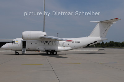 2012-07-24 UR-74026 Antonov 74 Motor Sich