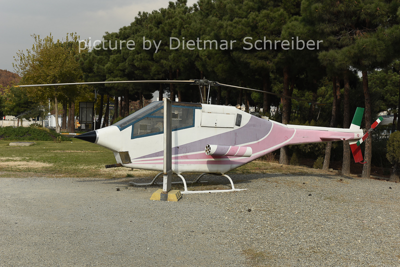 2014-11-22 iran aircraft zafar 300