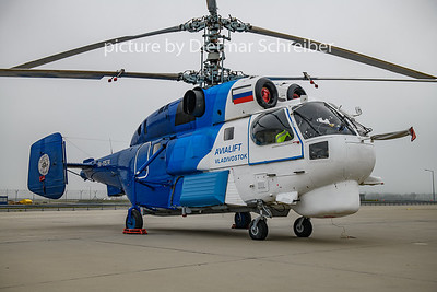 2018-11-04 RA-31574 Kamov 32 Avialift