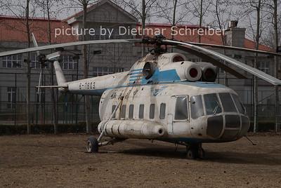 2011-03-18 B-7803 Mil mI8