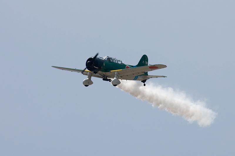 Japanese Kate dive bomber