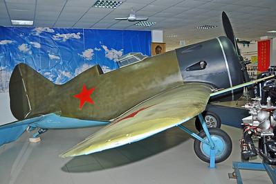 Polikarpov I-16 Rata (Replica)