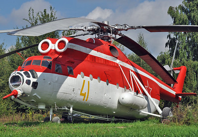 """Central Air Force Museum at Monino outside Moscow on September 2, 2013. Soviet Air Force Mi-6PZh-2 Hook """"41 Yellow"""" (cn 9683901). This was a special fire fighting variant."""