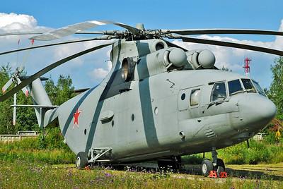 "Mil Mi-26 Halo ""Unmarked"""
