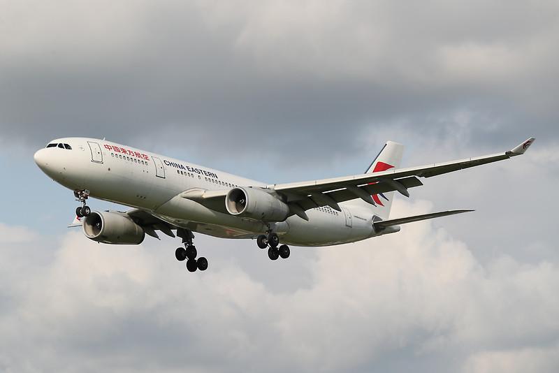 Heathrow airport trip