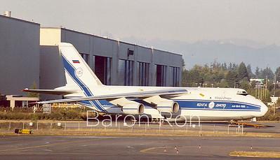 Russian Antonov 225, big..oh yeah.