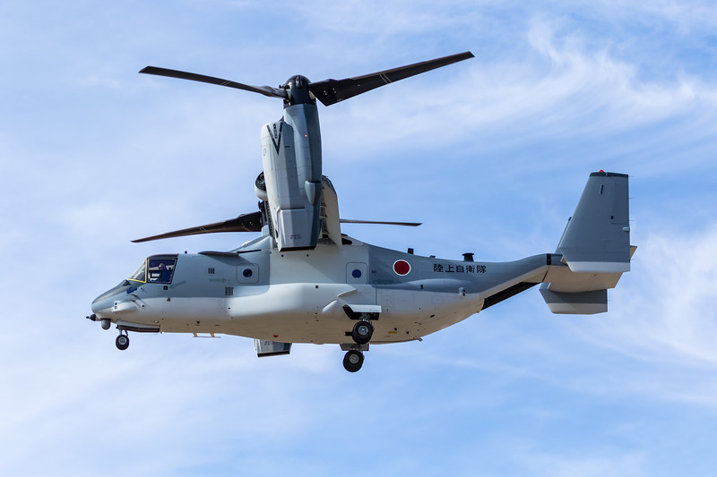 -(Aircraft) Bell-Boeing V-22B Block C Osprey<br /> -(Nation & Service) Japan Ground Self-Defense Force<br /> <br /> -Note - Second V-22 sold to a military outside of the United States.  1st of 17 to be sold to Japan.