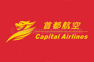 1. Capital Airlines (China) logo