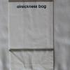 Cyprus Airways (CY) Sick Bag (Rear)