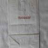 Canada 3000 (2T) Sick Bag (Rear)