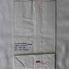China Northwest Airlines (WH) Sick Bag (Rear)