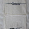 Airtours International Airways (VZ) Sick Bag (Front)