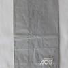 AOM (IW) Sickbag (Front)