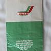 Balkan Bulgarian Airlines (LZ) Sick Bag (Front)