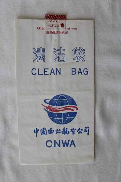 China Northwest Airlines (WH) Sick Bag (Front)