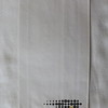 Vueling Airlines (VY) Sick Bag (Front)