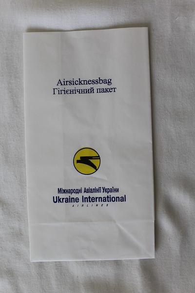 Ukraine International Airlines (PS) Sick Bag (Front)